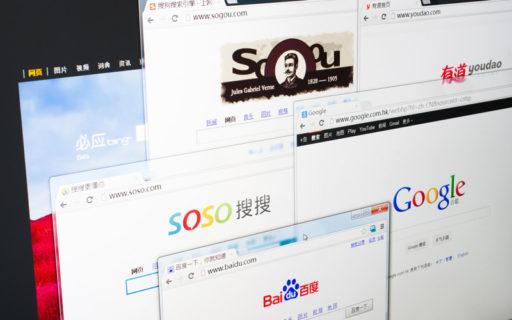 Nya hot mot Googles dominans